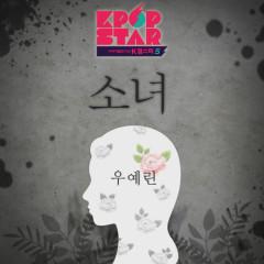 Kpop Star Season 5 'Girl'