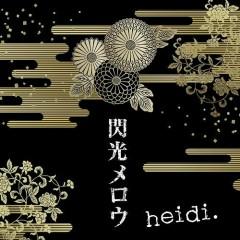 Senkou Mellow - heidi.