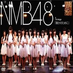 チームN 1st Stage「誰かのために」(1st Stage Dareka no Tame ni) - NMB48