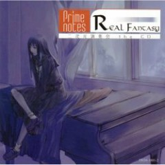 Real Fantasy CD1
