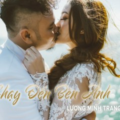 Chạy Đến Bên Anh (Single)