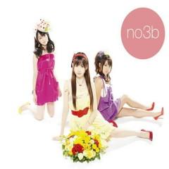 Tane - No Sleeves (No3b)