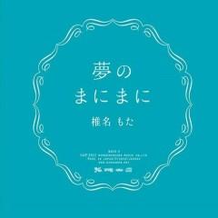 Voice  - Emi Hinouchi