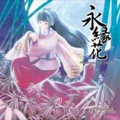 Eienka -The Eternal of Touhou-
