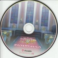 Love La Bride Original Soundtrack