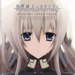 Kyoukaisen-jou no Horizon Original Soundtrack CD2
