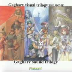 Gagharv sound trilogy