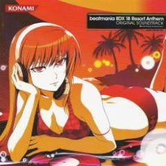 beatmania IIDX 18 Resort Anthem ORIGINAL SOUNDTRACK CD2 No.1