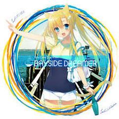 BAYSIDE DREAMER - Lost Garden