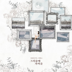 Short Stories - Nearing Nostalgia (Mini Album) - Hello Gayoung