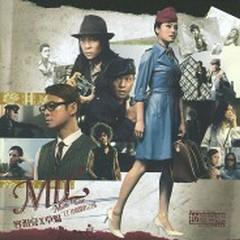903 ID Club Closing Medley (Disc 2) - Thảo Mãnh,Dung Tổ Nhi