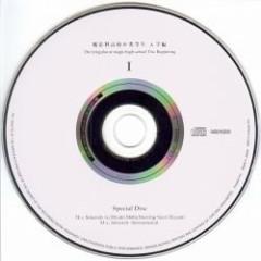Mahouka Koukou no Reittousei Special Disc 1 - Saori Hayami
