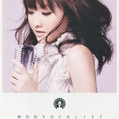 Vocalist - Lâm Hân Đồng