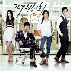 Her Legend OST