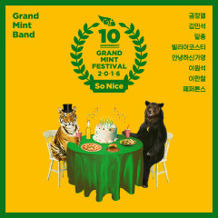 So Nice (GMF 10th Anniversary Special Ver.) (Single)