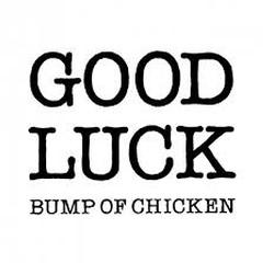 Good Luck - BUMP OF CHICKEN