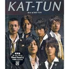 Best of KAT-TUN (Limited BOX Edition)