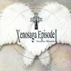 Xenosaga Episode I CD1