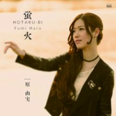 HOTARU-BI - Yumi Hara