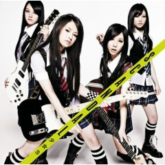 Shoujo S [Limited Edition / Type A] - SCANDAL