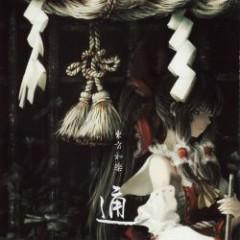 東方和楽・通 (Touhou Wagaku • Tuu) - Shiroi Shimashima Usagi