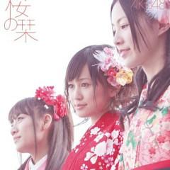Sakura no Shiori (Type B)