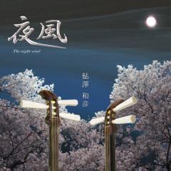 Yoru Fu The Night Wind
