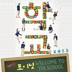 School OST Part.1