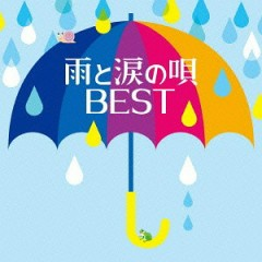 Songs Of Rain & Tears Best (CD2)