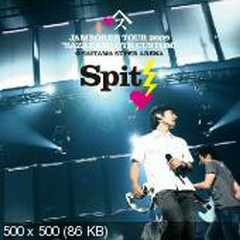 JAMBOREE TOUR 2009 Sazanami OTR Custom At Saitama Super Arena CD2 - Spitz