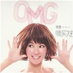 OMG - Li Cheng