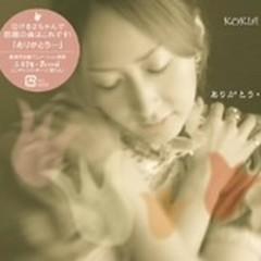 ありがとう(Arigatou) - Kokia