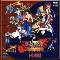 Samurai Spirits: Amakusa Kourin CD4