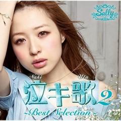 Naki Uta 2 Best Selection