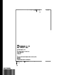 Appendix (Single)