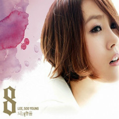 Set It Down - Lee Soo Young