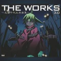 THE WORKS -Chiyomaru Shikura Music Collection- 3.0