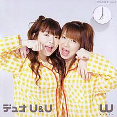 Duo U&U - W (Double You)