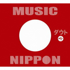 MUSIC NIPPON -Gin- (CD1) - D=Out