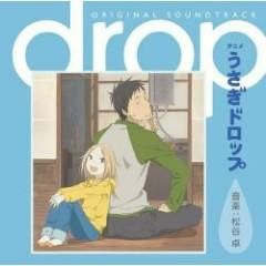 Usagi Drop Original Soundtrack