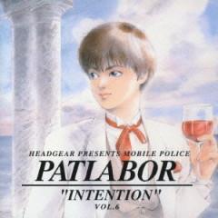 PATLABOR Vol.6 Best Album INTENTION