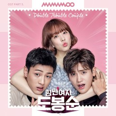 Strong Woman Do Bong Soon OST