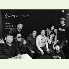 Sounding Love3