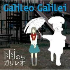 Ame Nochi Galileo