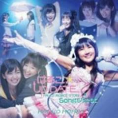 はるこ☆UP DATE SONGS BEST(Haruko☆UP DATE SONGS BEST)~CD2