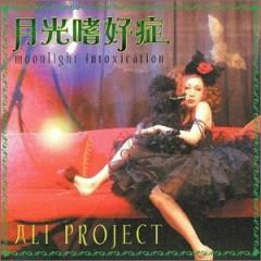 Moonbeam Intoxication - Ali Project