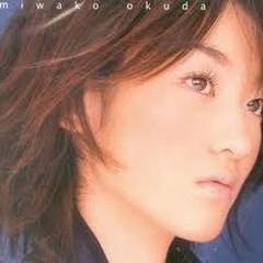 Shizuku - Miwako Okuda