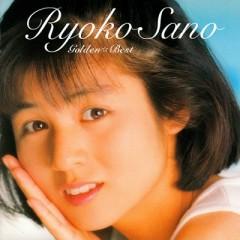 Golden Best of Ryoko Sano - Ryoko Sano