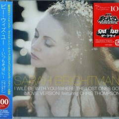 I Will Be With You (Japan, EP)
