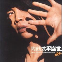 太平盛世/ Thái Bình Thịnh Thế (CD1)